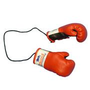 Mini Guantes de Boxeo Rojos Lonsdale London