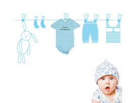 Vinilo infantil de Tendedero azul