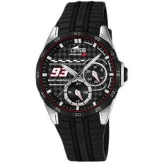 LOTUS WATCH FOR KIDS MARC MARQUEZ 18260/4