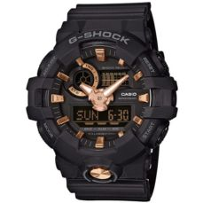 CASIO WATCH FOR MEN G-SHOCK GA-710B-1A4ER