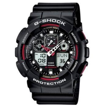 reloj casio g-shock hombre deportivos