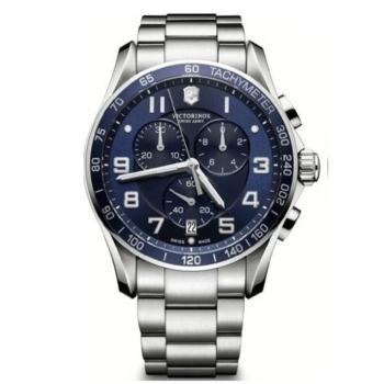 rellotge home luxe