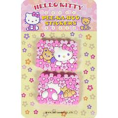 Pegatinas antideslizantes Hello Kitty