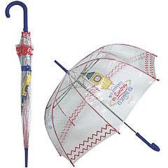 Paraguas Mr. Wonderful - No te atormentes, en Londres siempre es así