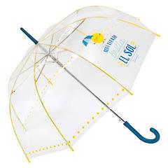 Paraguas Mr. Wonderful - Aquí debajo brilla el sol - Ítem