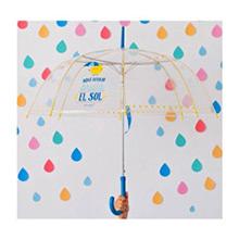 Paraguas Mr. Wonderful - Aquí debajo brilla el sol - Ítem2