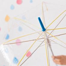 Paraguas Mr. Wonderful - Aquí debajo brilla el sol - Ítem3