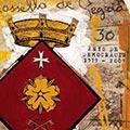 Detall del quadre amb escut de Rosselló de Segrià