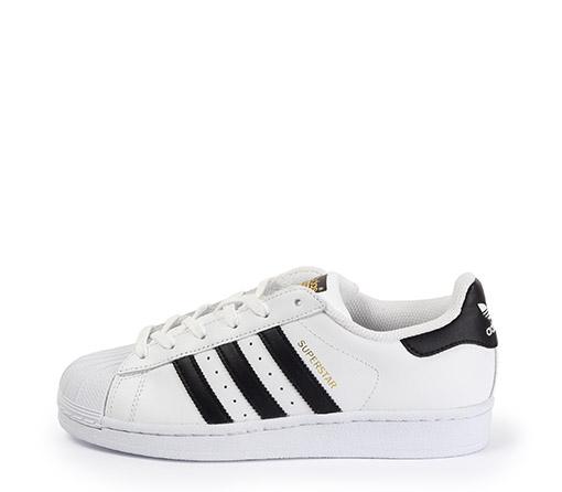 Ref: 3259 Adidas SuperStar blanca piel con detalles negros