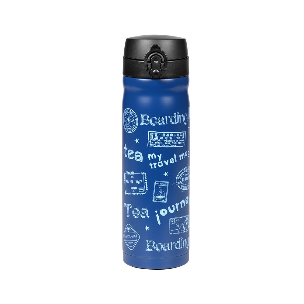Travel Tea Plus Passport Blue. . Tazza termica. Thermo con filtroTea Shop®