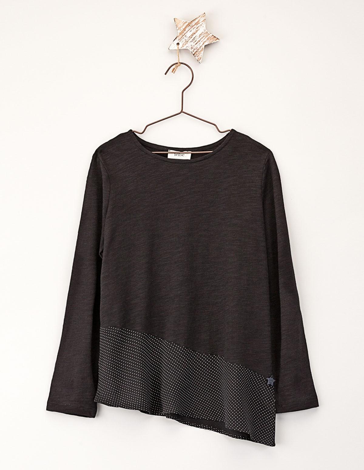 Camiseta bajo asimétrico