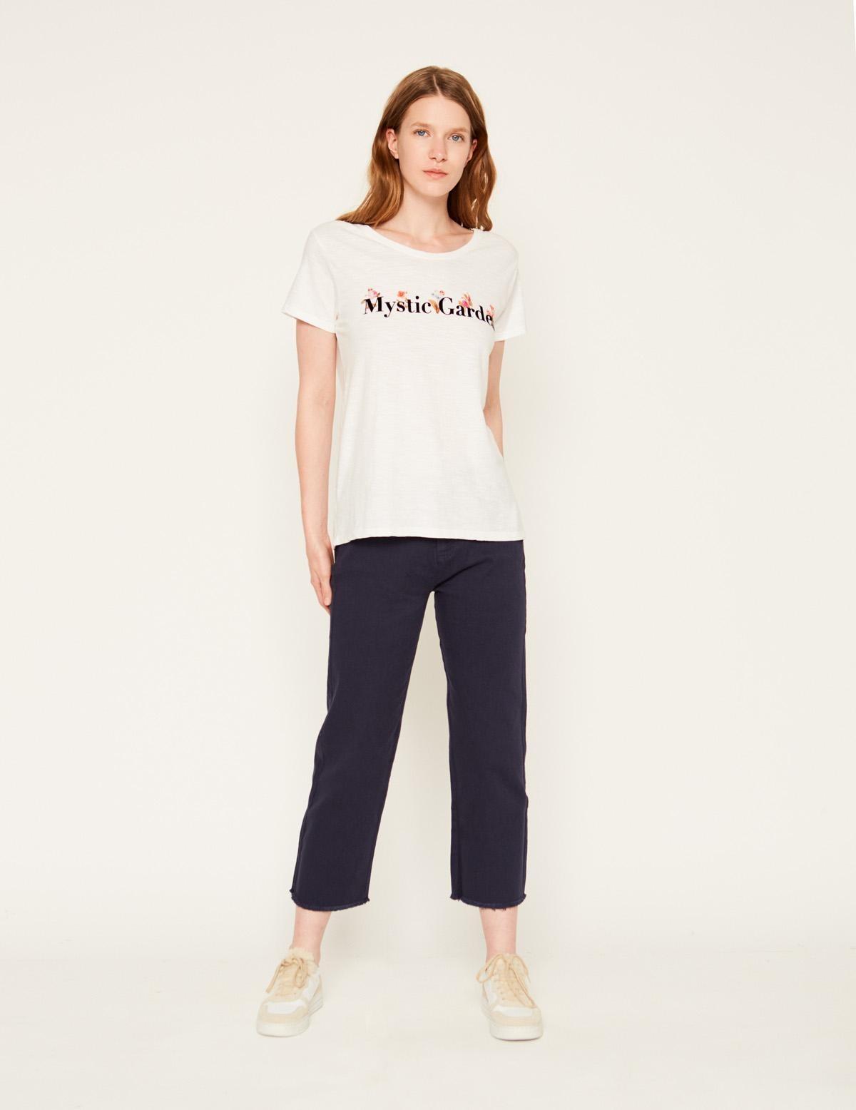 Camiseta estampada - Ítem1