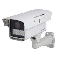KIT cámara IP para lectura matriculas / VIGILA