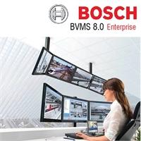 Software BVMS Enterprise 8.0. Lic.8 canales (ampl.2000) + 2 estaciones trabajo +2 subsistemas +1 teclado +1cliente movil