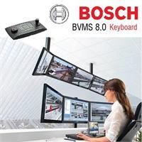 Licencia de expansión de teclado para BVMS 8.0