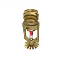 Sprinkler respuesta estándar K81 1/2
