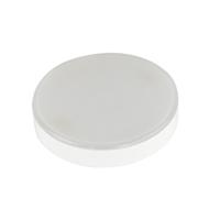 Aplic LED Microlynx 4,5 W GX53 satinat 4000K 470lm