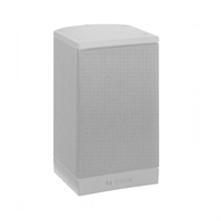 Altavoz Caja musical 20W IP65 blanco