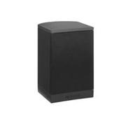 Caja acústica Premium sound 20W IP65 gris oscuro