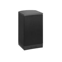 Caixa acústica Premium Sound 20W IP65 gris fosc