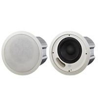Pareja altavoces Premium Sound para empotrar en falso techo, 8