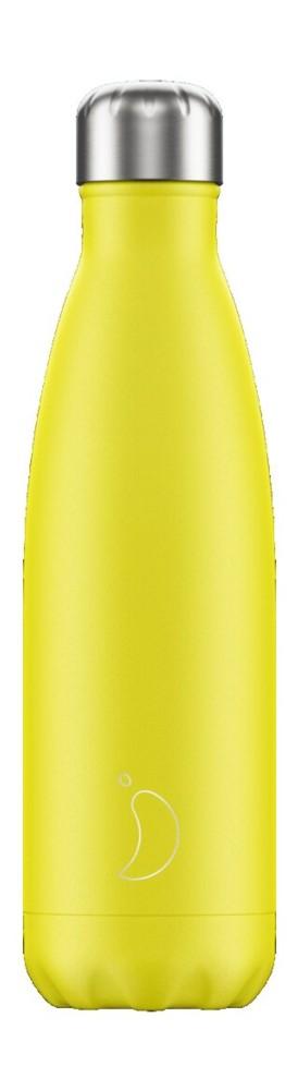 Botella termo líquidos amarillo 500ml