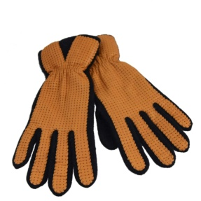 Brown & Black Leather Gloves