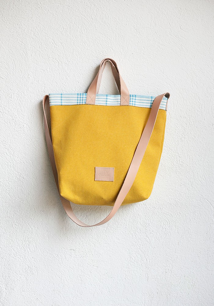 Bolso Shopper Reversible Amarillo