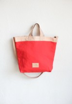Bolso Shopper Reversible Coral