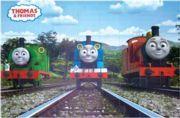 Puzzle del tren Thomas