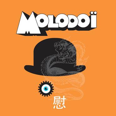 EP MOLODOI Molodoi 7 inches Limited edition clear orange vinyl