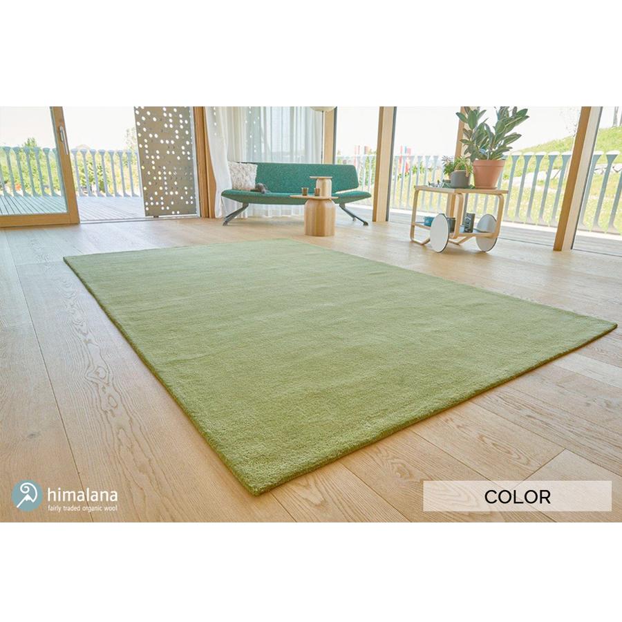 Alfombra de lana ecológica verde oliva - Ítem5