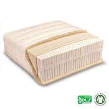 El colchón Piuma Lana de látex natural es articulable y cuenta con un grado de firmeza Blando-Medio
