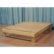 Camas y bases para tatamis for Como hacer una base para cama individual