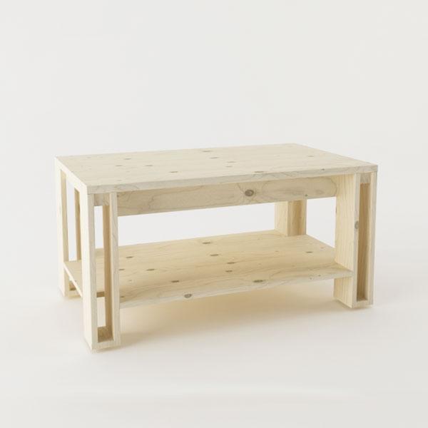 Mesa de centro de madera maciza pulida arina - Mesa centro madera maciza ...