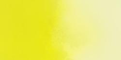 Daniel Smith: acuarela extrafina: 15 ml: Lemon Yellow
