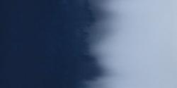 Daniel Smith: acuarela extrafina: 15 ml: Mayan Dark Blue