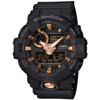 e648a0df6038 Reloj Casio GShock ga710b1a4er - Relojes Deportivos