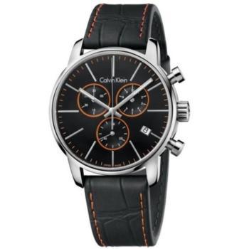 7858c2684e Calvin Klein watch for men k2g271c1 - CK Watch | Trias Shop