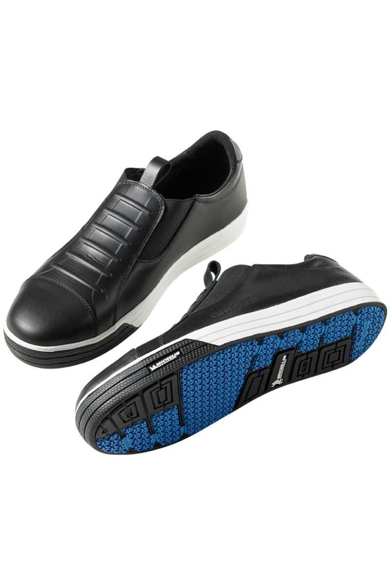 Zapatos para cocina gt1pro magister bambas - Zapatos de cocina antideslizantes ...