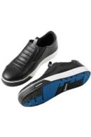 Zapatos Para Cocina Magister Michelin Tipo Bamba Negros