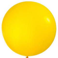 Globo de látex Amarillo grande 65 cm. 1 unidad