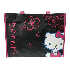 Bolsa playa piscina Hello Kitty rectangular negra