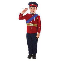 Disfraz principe infantil