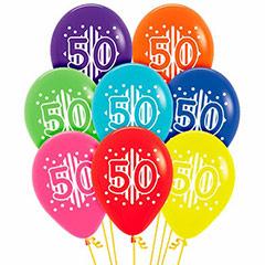Globos de Látex 50 años colores surtidos. Pack 10 unidades