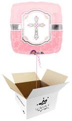 Globos para Comuniones en caja sorpresa