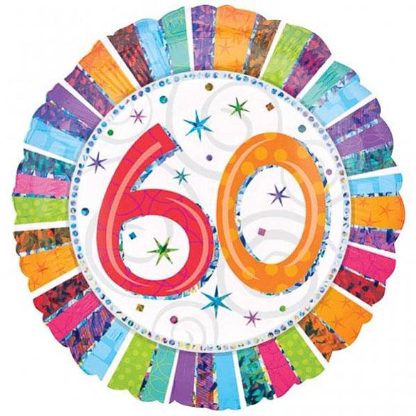 Globo metálico 60 años