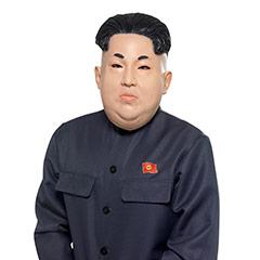 Careta Dictador Coreano