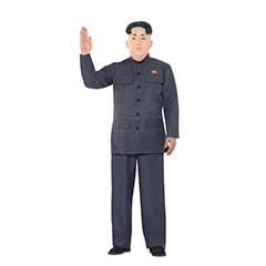 Disfraz dictador coreano