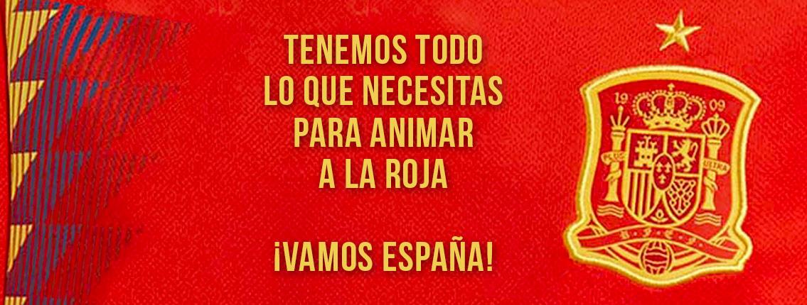 ¡Vamos España!